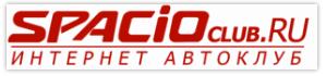 Автоклуб Тойота Королла Спасио :: Autoclub Toyota Corolla Spacio